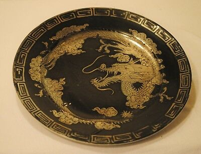 """Dragon Plate Silver overlay Vintage Nippon / Japan 7.5"""" MM Maker Hand Painted"""