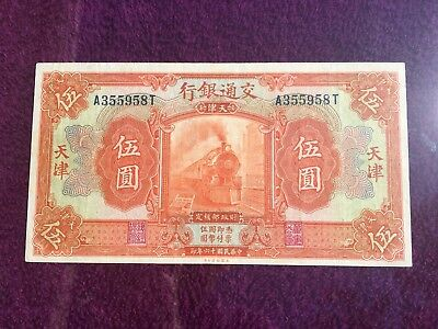 China, Bank of Communications, Five Yuan, TIENTSIN, 1927, P-146D, Rare