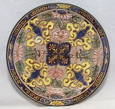 Royal Doulton Collector Plate - Persian/Islamic Series - Circa 1909 - D3087