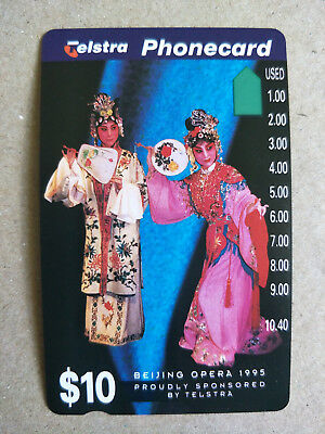 Unused $10 Beijing Opera Phonecard Prefix 994