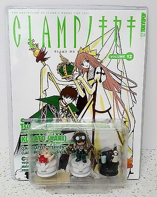 Clamp No Kiseki Magazine Vol.12 And Chess Piece Figure Set By Tokyopop New 2008