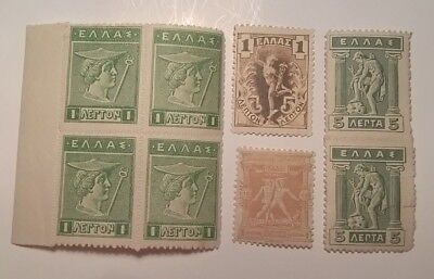 GREECE STAMPS - 1896 to 1911 - SET OF 8 - MINT