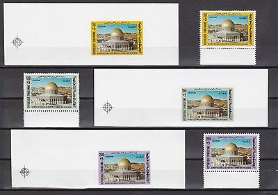 Tunisia 1982 Dome Jerusalem Palestine set of 3 IMPERF Die Proofs VF MNH & RARE.