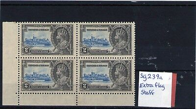 TRINIDAD & TOBAGO KING GEORGE V MINT STAMPS 1935 EXTRA FLAGSTAFF FLAW SG239a