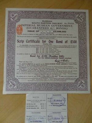 Russia: Russian South Eastern Railway. Imperial Russian Government. Scrip Cert