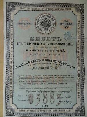 Russia: 5% Second Emprunt D'Etat 100 Rbl Bond to Bearer. 1866. with coupons