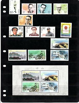 China Stamp Sets