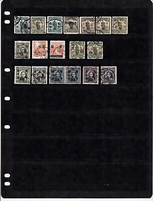 China Stamps Over-Prints