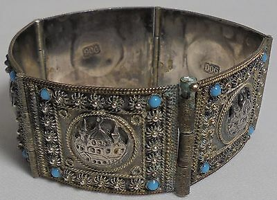 ANTIQUE EARLY Middle Eastern Panel Bracelet 900 Silver BLUE CABOCHON STONES