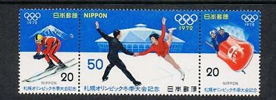 STAMPS  JAPAN SELECTION OF STAMPS 1972 OLYMPIC  .   lot J-5