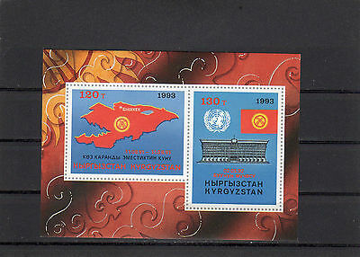 1994 kyrgyzstan 3 anniversary of sovereignty map block