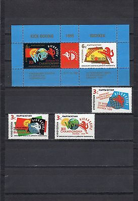 1999 Kyrgyzstan Kickboxing Championship Bishkek 3 stamps and block
