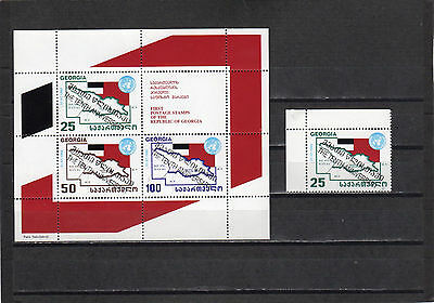 2003 Georgia 10 years of independence overprinting block and stamp