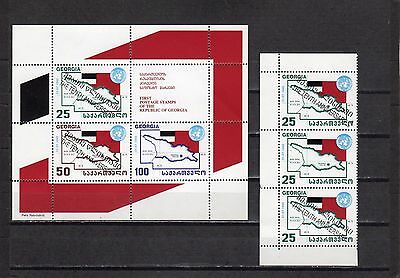 2003 Georgia 10 years of independence, power coupler and variety! 1 no overprint