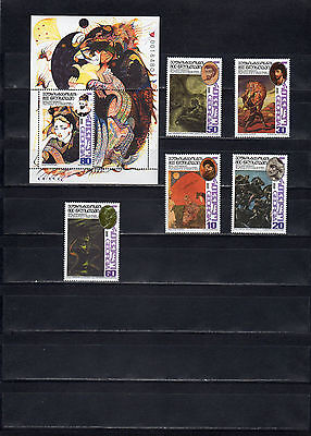 2000 Georgia poem knight in the tiger skin 5 stamps and block