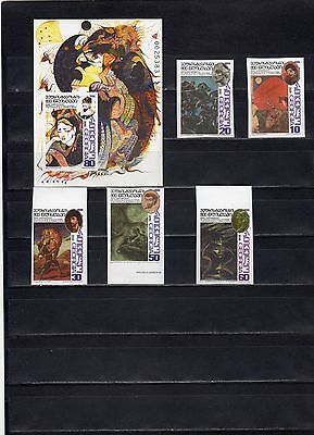 2000 georgia poem The Knight in the Panther's Skin 5 stamps and block imperforat
