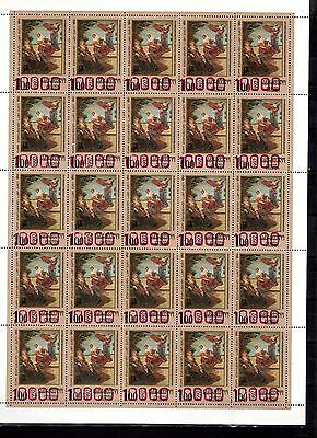 1994 year Georgia fine art overprints 10 000 coupon sheet