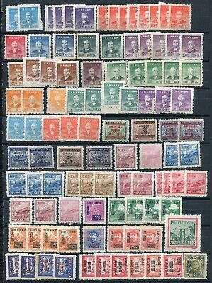 CHINA  -   Small collection MNH/MH/Canc.
