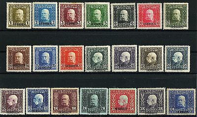 Austria occupation of Serbia WWI 1914/1916 ☀ Mi 1 -21 ☀ Complete MNH set OG