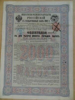 Russia - China: 4% Russian Government 1902. Boxer Loan for repayment 2000 RM