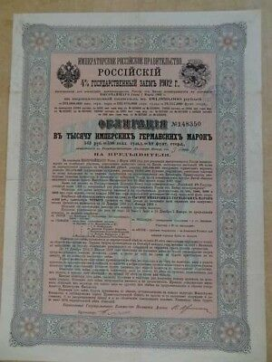 Russia - China: 4% Russian Government 1902. Boxer Loan for repayment 1000 RM