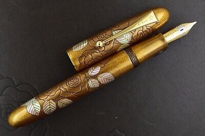 NEW Namiki Limited Edition Yukari Royale Golden Rose Maki-e Fountain Pen B Nib