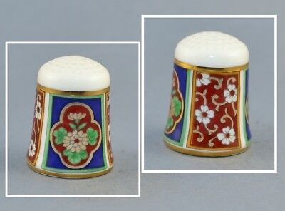 Hashimoto Treasures Of The Orient Thimble
