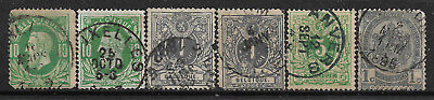 1869,1884,1893 BELGIUM SET OF 6 USED STAMPS (Michel # 27Aa,27Ab,40,41,50)