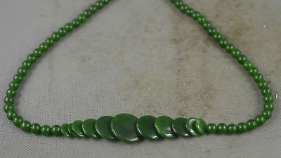 Collectable Handwork Decorative Burnish Jade Carve Texture Glossy Bead Necklace