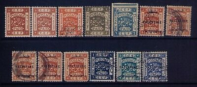Palestine Early stamps SC# 6//57 MH/Used selection,CV:$5.80