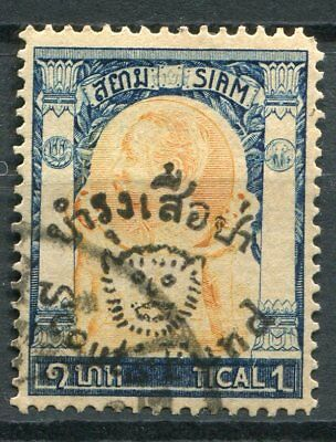 Thailand (Siam) 1920 -  Scout's Fund, 1 Tical, blue + bister, cancelled