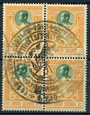 Thailand (Siam)  -  Block of 4, special cancellation