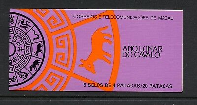 Macao/Macau 1990 #611A  Year of the Horse complete booklet MNH  L143