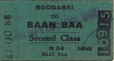 Railway ticket a trip from Boggabri to Baan Baa by the old NSWGR in 1958