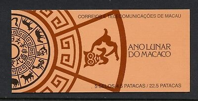 Macao/Macau 1992 #662A  Year of the Monkey complete booklet MNH  L144
