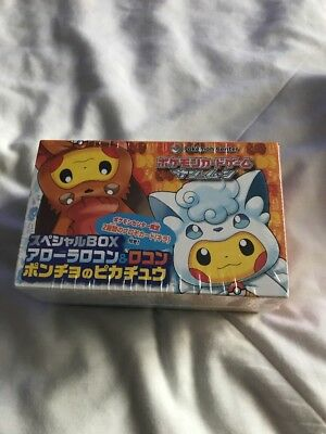 Pokémon Centre Offical, Cosplay Pikachu Vulpix Box (Sealed)