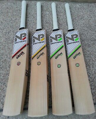 4 NB Brothers Grade 1 English Willow Cricket Bats, My Own Brand, full profiles,