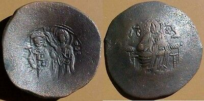 Byzantine Cup Coin 28 mm