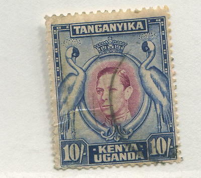 Kenya #84a; Used ; HM; Fine Ctr;  Cat Val $22.50