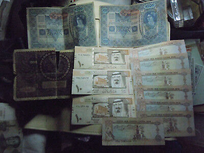 a big bunch of arabia banknotes/+45 reais brazil/have no clue of value
