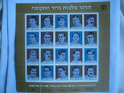 sellos H.B. ISRAEL. Martyrs of the struggle for ISRAEL´S independence