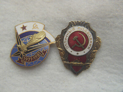 Two different Soviet Russian Submarine Badges One Master Submarier