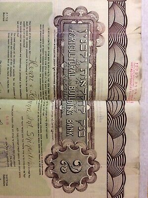 Agricultural and Building Bank Israel Palestine 2 x £5 1934