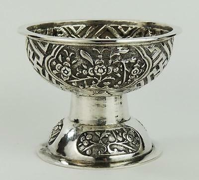 FINE CHINESE Antique SILVER SMALL FOOTED BOWL 19th Century