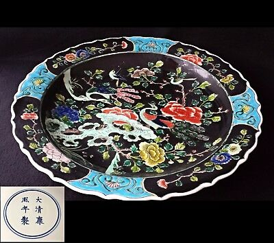 Traumstück China - Riesiger 45 cm Famille Noire KANGXI Marked Teller / Charger