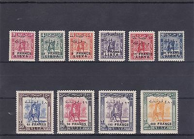 LIBYA 1951 Opt on British Cyrenaica for use in Fezzan complete set Superb MNH.