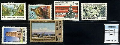Kyrgyzstan. 1992. First Issue. 15k~1s. SC# 1,2,3,4,5,6. MNH. 6 Piece