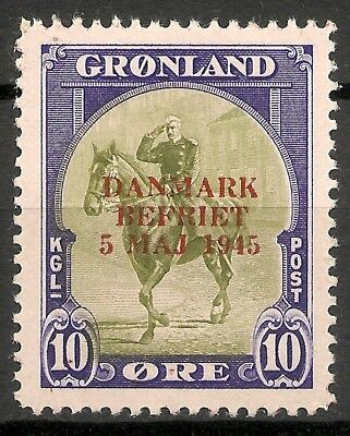 "GREENLAND 1945 ""Danmark Befriet"" American Issue ""RED OVPT"" 10 ore MNH VF #22v2"