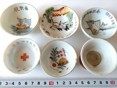 WWII Japanese Military Soldier Army Navy Discharge Memorial SAKE CUP set-G-