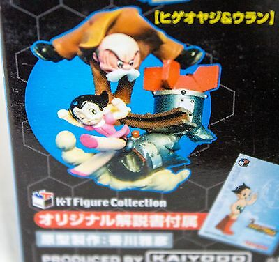Astro Boy Mighty Atom K.T Scene Figure Collection 1 Takara JAPAN ANIME